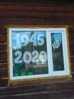 IMG 20200506 WA0061