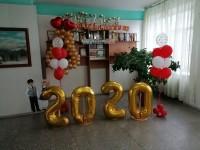 IMG 20200619 WA0009
