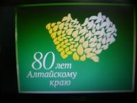 SAM 8885