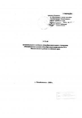 img20200618 17395876